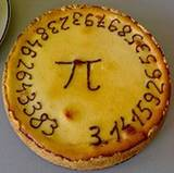 "Text Box: ""Pi"" pie, at Delft University"